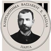 ΚΛΗΡΟΔΟΤΗΜΑ ΒΑΣΙΛΕΙΟΥ Ε. ΒΑΣΙΛΑ Λογότυπο